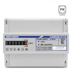 Счетчик электроэнергии трехфазный ЦЭ6803В Р31